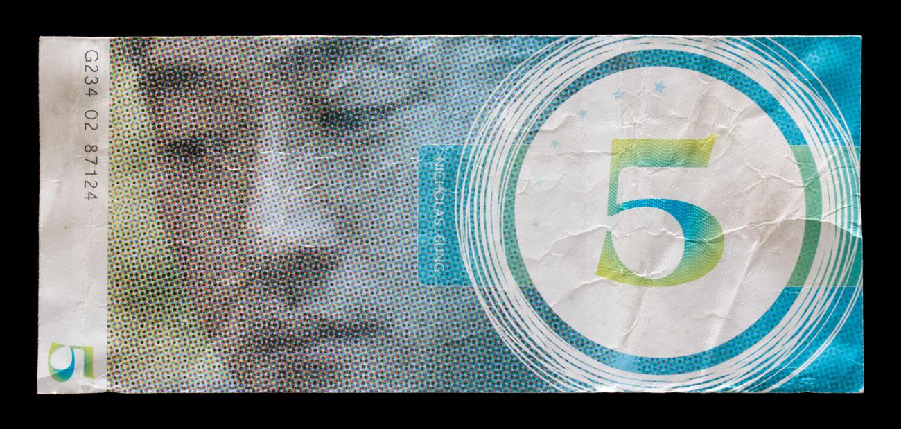 A five-dollar bill found in the Maggie Maddox Ark.