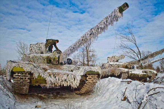 Tank in Donbass region of Ukraine